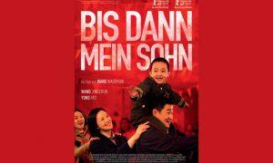 BIS DANN, MEIN SOHN – jetzt als DVD