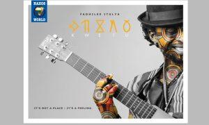 KWETU von Fadhilee Itulya – CD-Tipp